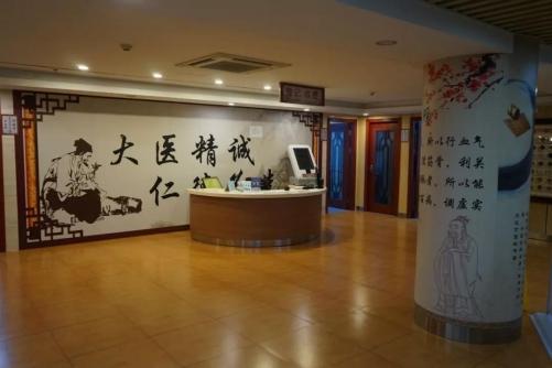 黑龙江省五常市卫计局局长包立山一行到访深圳 考察学习 寻求合作