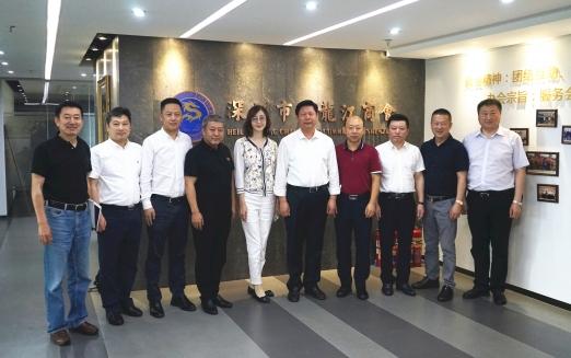 哈尔滨市呼兰区委书记刘军一行领导莅临我会座谈交流