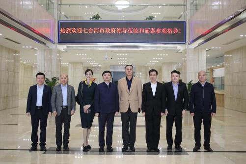 七台河市市委书记杨廷双一行领导到访深圳考察我会常务副会长单位
